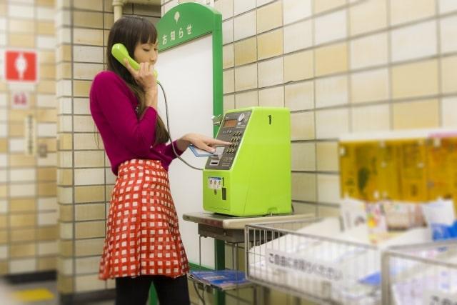 公衆電話から電話